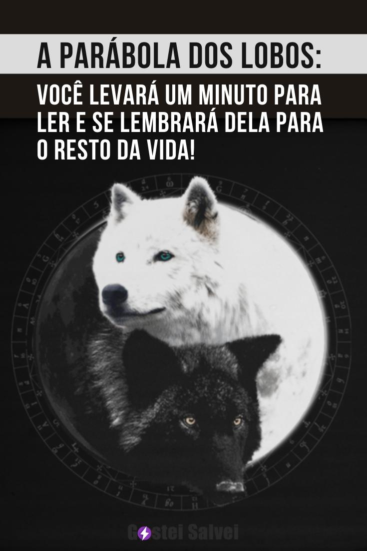You are currently viewing A parábola dos lobos: Você levará um minuto para ler e se lembrará dela para o resto da vida!